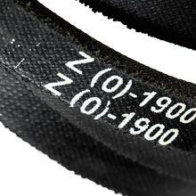 Ремень клиновой ZО-600 Lp/580 Li ГОСТ 1284-89 HIMPT
