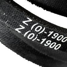 Ремень клиновой ZО-1250 Lp/1230 Li ГОСТ 1284-89 RUBENA