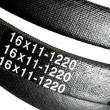 Ремень клиновой 21х14-1650 25-1650 RUBENA