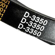 Ремень клиновой ЕД-6000 Lp/5905 Li ГОСТ 1284-89 HIMPT