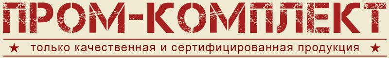 Интернет магазин подшипников prom-komplect.ru